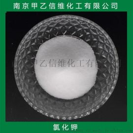 氯化钾食品级添加剂