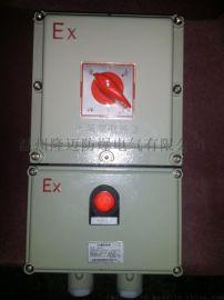 BDZ52-63/3防爆空气开关断路器