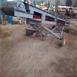 斜坡袋装玉米装车皮带输送机 移动式防滑皮带输送机