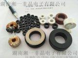 非晶磁环、电感