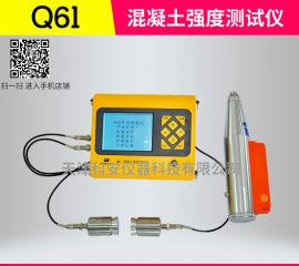 Q62超声回弹混凝土强度测试仪 混凝土强度检测仪