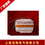 快速熔断器RS18-A3-800V1250A-PK 上海龙熔
