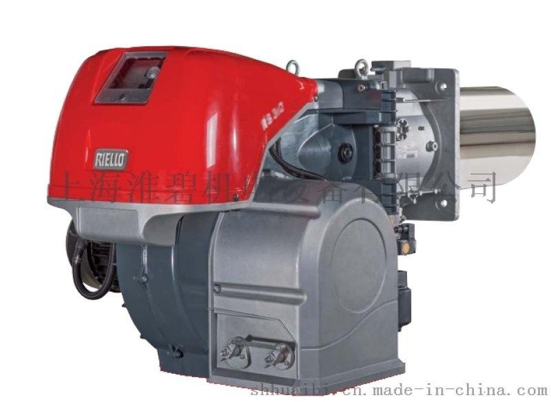 利雅路RS310/M,RS410/M燃氣燃燒器