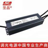 圣昌0-10V三合一调光电源 320W 恒压 12V 24V LED防水驱动电源