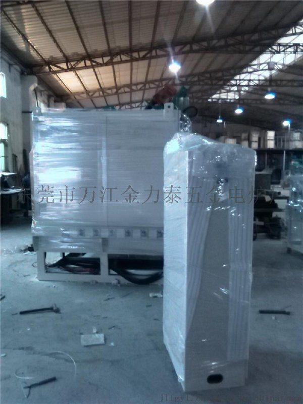 滚筒箱式模具预热炉 滚底型铝合金模具预热炉