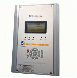 南瑞继保PCS-9621D站用变保护/变压器保护装