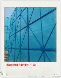 爬架網防護      阻燃爬架網      藍塑爬架網