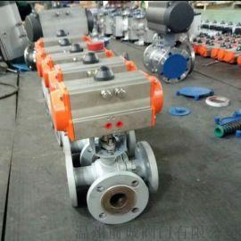 铸钢Q44F三通法兰球阀L型