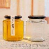 廠家直銷六棱圓瓶玻璃蜂蜜罐醬菜罐