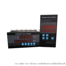 HAKK-908系列智能流量积算仪