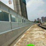 江蘇大弧形公路聲屏障加工,折臂式金屬聲屏障尺寸