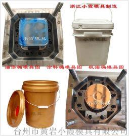 19L机油桶模具