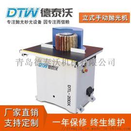 异形打磨砂光机 手动打磨机20DX