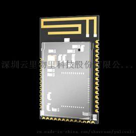 蓝牙模块MS50SFB1C,蓝牙模块厂家