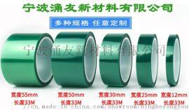 工业胶粘带,高温胶带,绝缘材料,封箱胶带