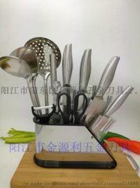 阳江刀具厨房不锈钢十二件套 一体全套组合
