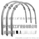 貴陽礦用U型鋼支架 井下支護架 專業廠家生產