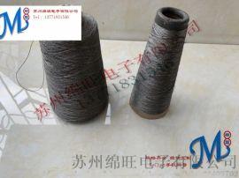 进口金属线,金属纤维丝,钢化架保护金属线,金属纤维