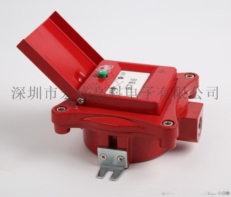 防爆型启动停止按钮接配气体灭火控制系统