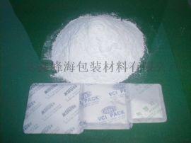 青島防鏽粉末優質廠家