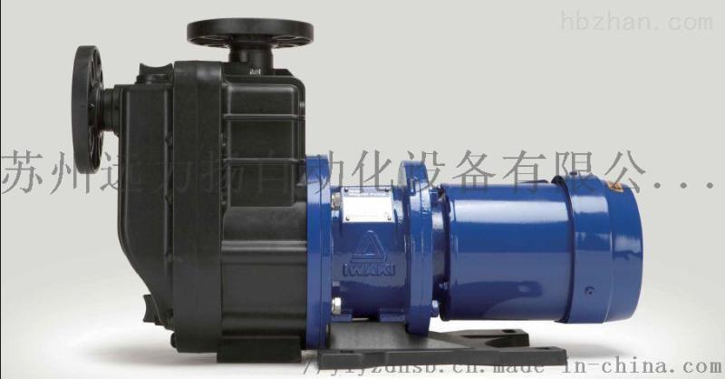 供应易威奇磁力泵MX-402CV5C-6