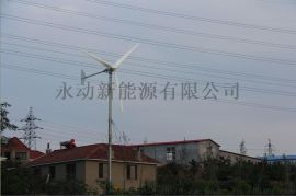 热销款300w家用小型风力发电机太阳能风能发电系统微型发电机组7777