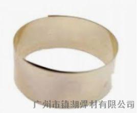 武汉金钢石银焊片&合金30%工具银焊片&广东金刚石焊片