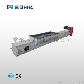 自清式刮板输送机 饲料机械 饲料输送设备