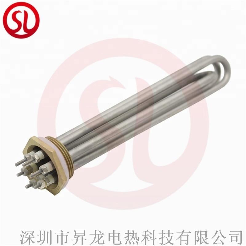 2寸牙注塑機 模溫機不鏽鋼加熱管 帶法蘭電熱管