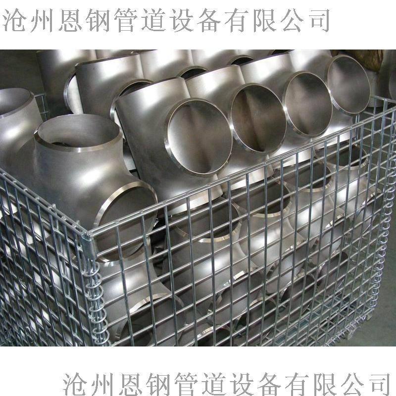 JIS B2312日標對焊鋼管管件