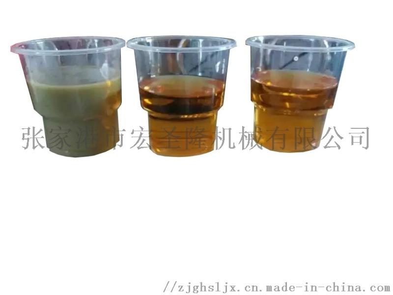 高精度液压油滤油装置 润滑油滤油车