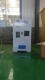 农村集中供水消毒设备/智能次氯酸钠发生器
