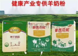 陕西羊奶粉十大品牌承接羊奶粉代加工贴牌