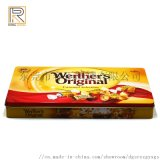 糖果盒 ku游地址铁盒 长方盒 储物盒 食品盒