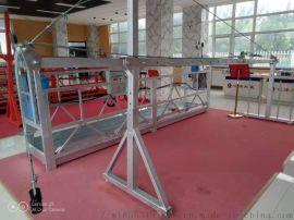 高空作业吊篮电动吊篮施工方案