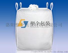 Type-B防靜電集裝袋