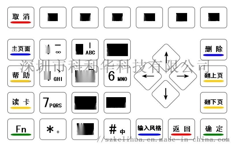 自助终端金属键盘K-8230