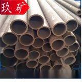 玖矿供应 2507不锈钢管 2507不锈钢无缝管
