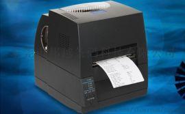 西铁城品牌标签条码打印机