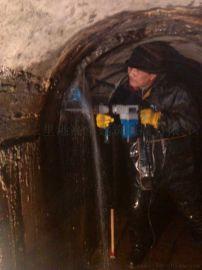 地下室伸缩缝漏水快速补漏公司
