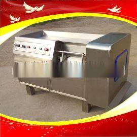 全自动多功能果蔬切丁机一次成型切丁切条切块切片设备