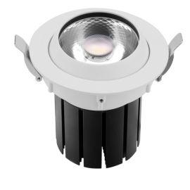 服裝店客廳LED天花燈 嵌入式天花射燈