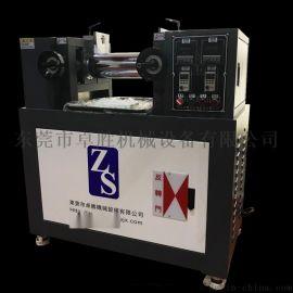 陶瓷粉混炼机、小型实验开炼机、二辊轧机、压延机、非金属炼胶机