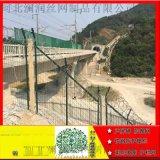 鐵路防護柵欄 辛集市鐵路防護柵欄銷售 安平愷嶸