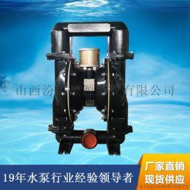 星源廠家直銷BQG氣動隔膜泵耐腐蝕