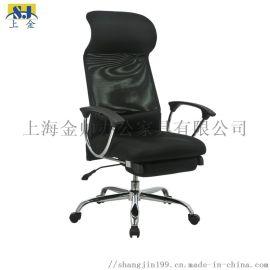 上金办公家具铝合金钢脚中班椅主管椅