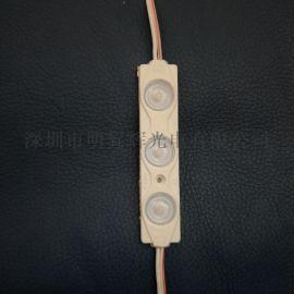 LED2835 注塑模組