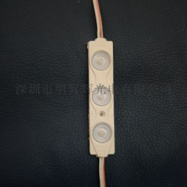 LED2835 注塑模组