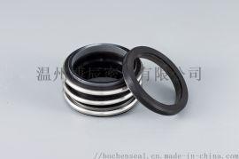 專業生產 橡膠波紋管機械密封109系列 非標定製