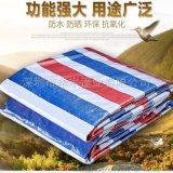 红白蓝彩条布/塑料雨布篷布/PE雨布篷布